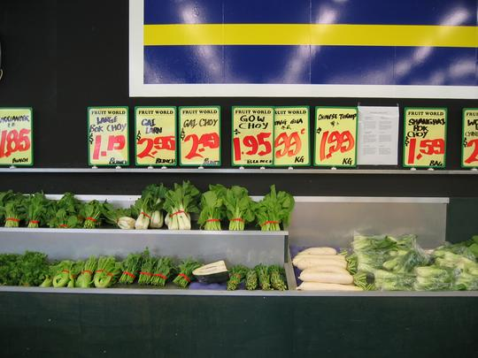 Bok Choy, Fruit World, Auckland